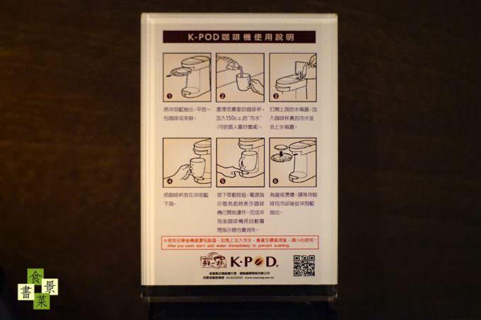 DSC03036 拷貝