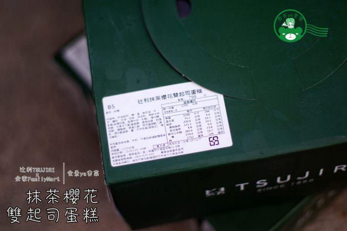 DSC02371 拷貝