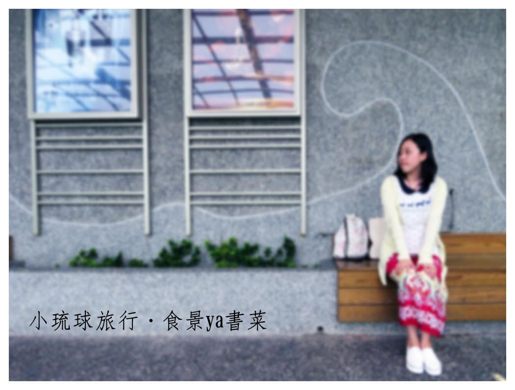 IMG_2212 拷貝