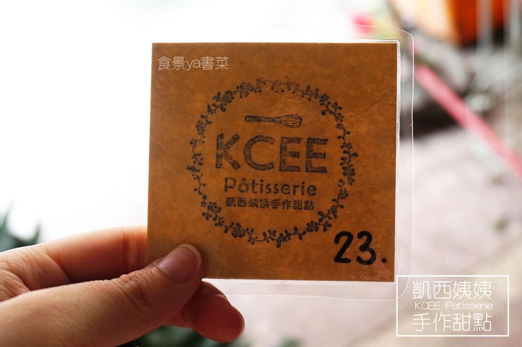 DSC02617 拷貝