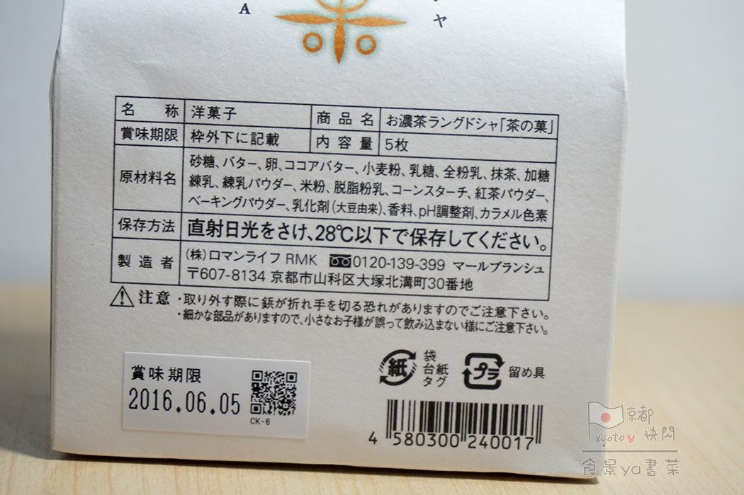 DSC05736 拷貝