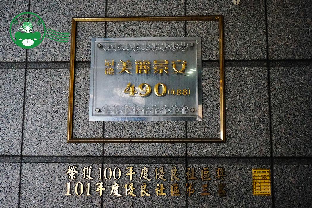 DSC06594 拷貝