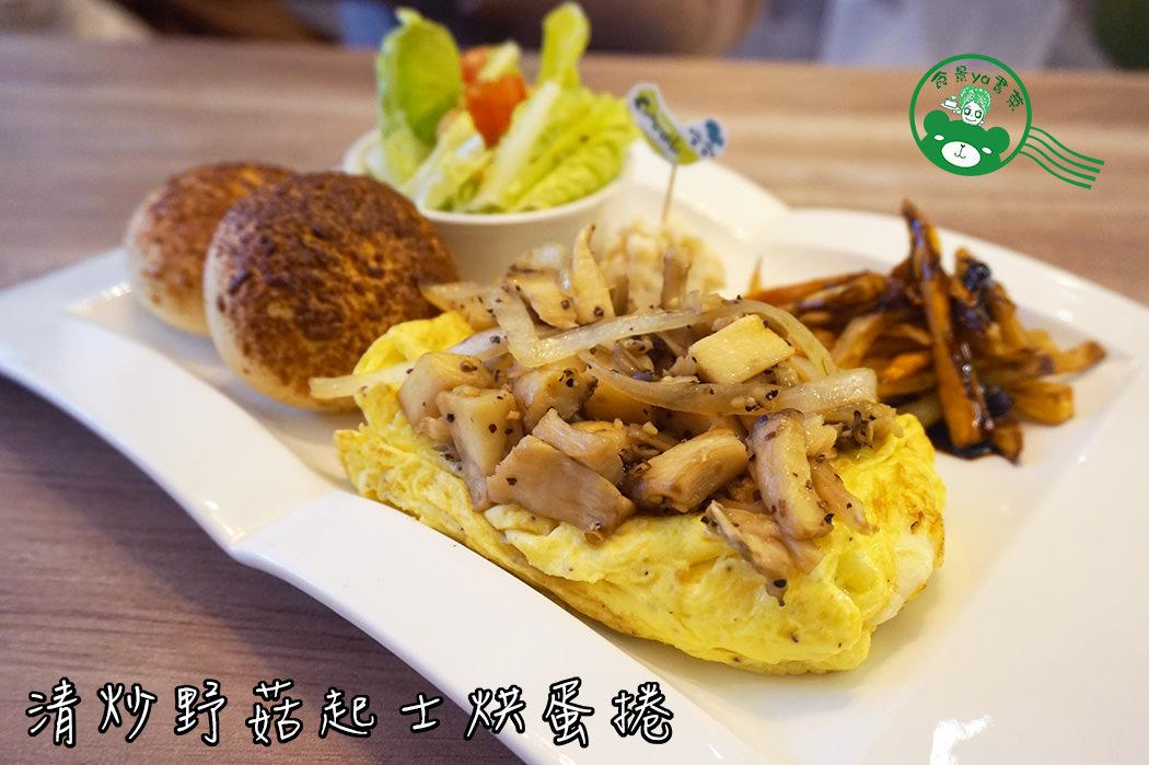 高雄早午餐|Lady crocodile。豐富美味早午餐以及多款甜鹹塔派供享用