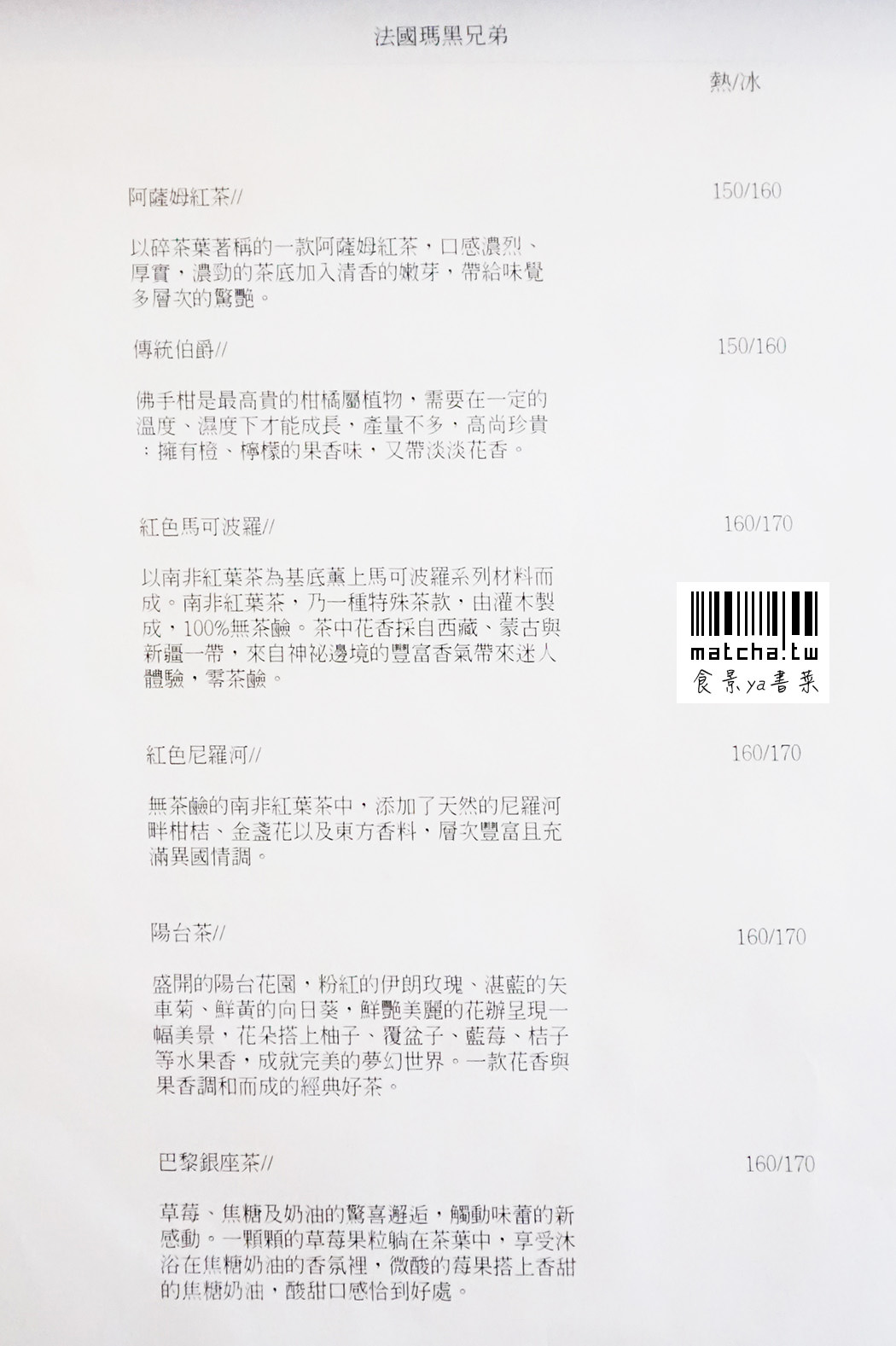 DSC06752 拷貝