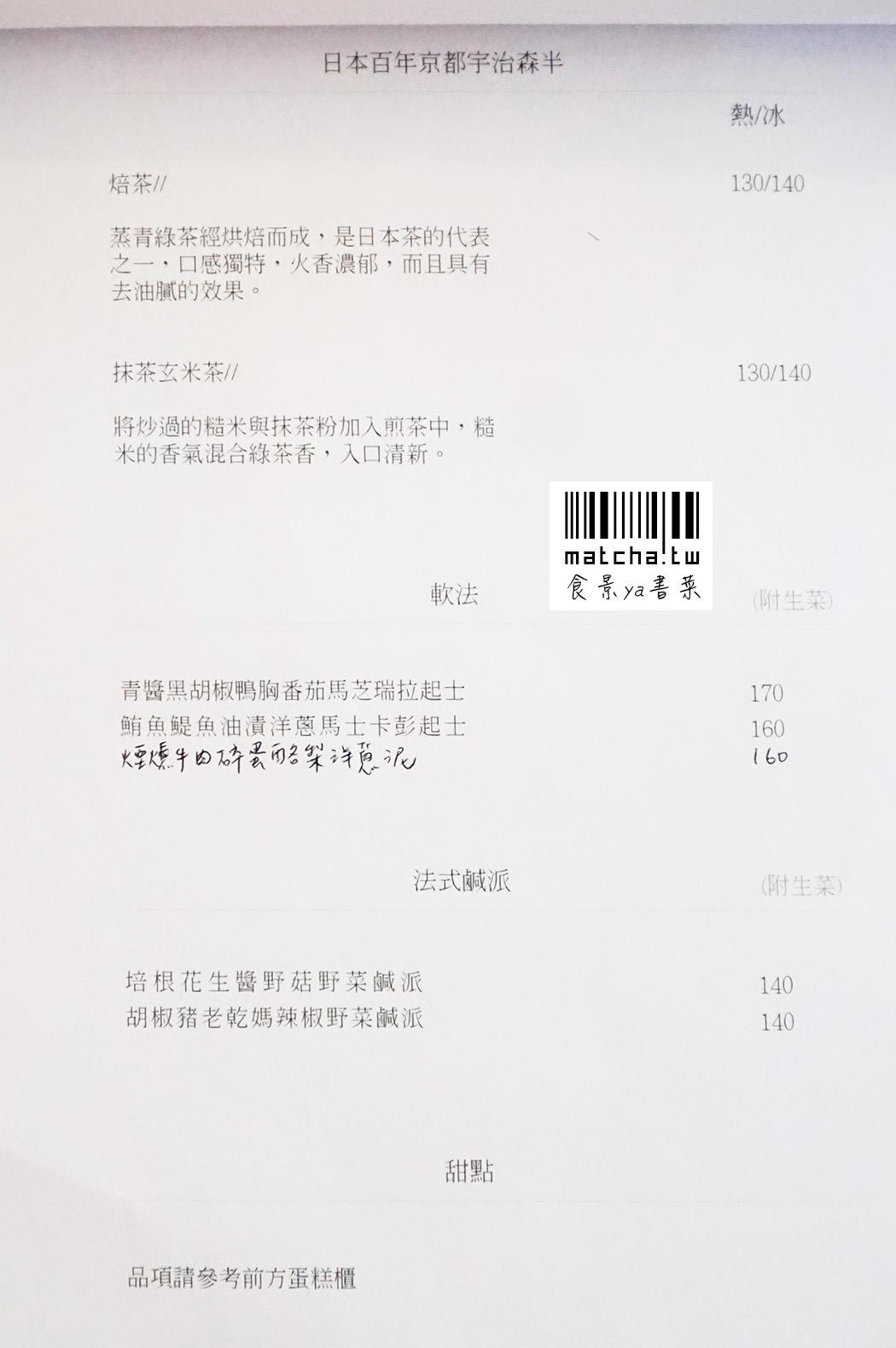 DSC06754 拷貝