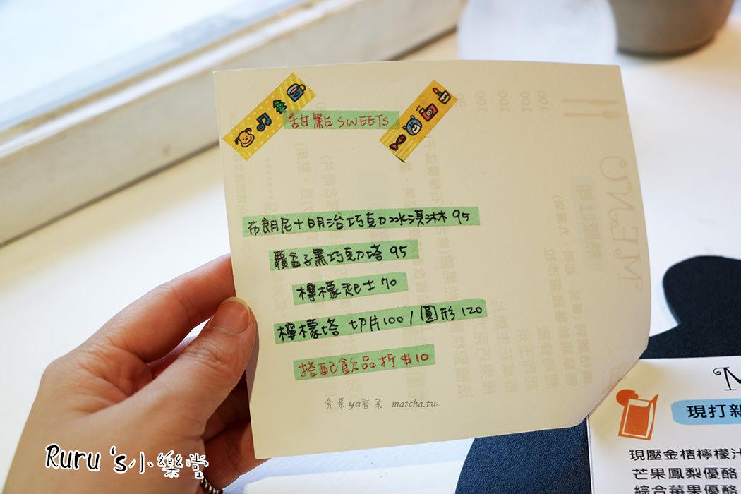 IMG_3099 拷貝