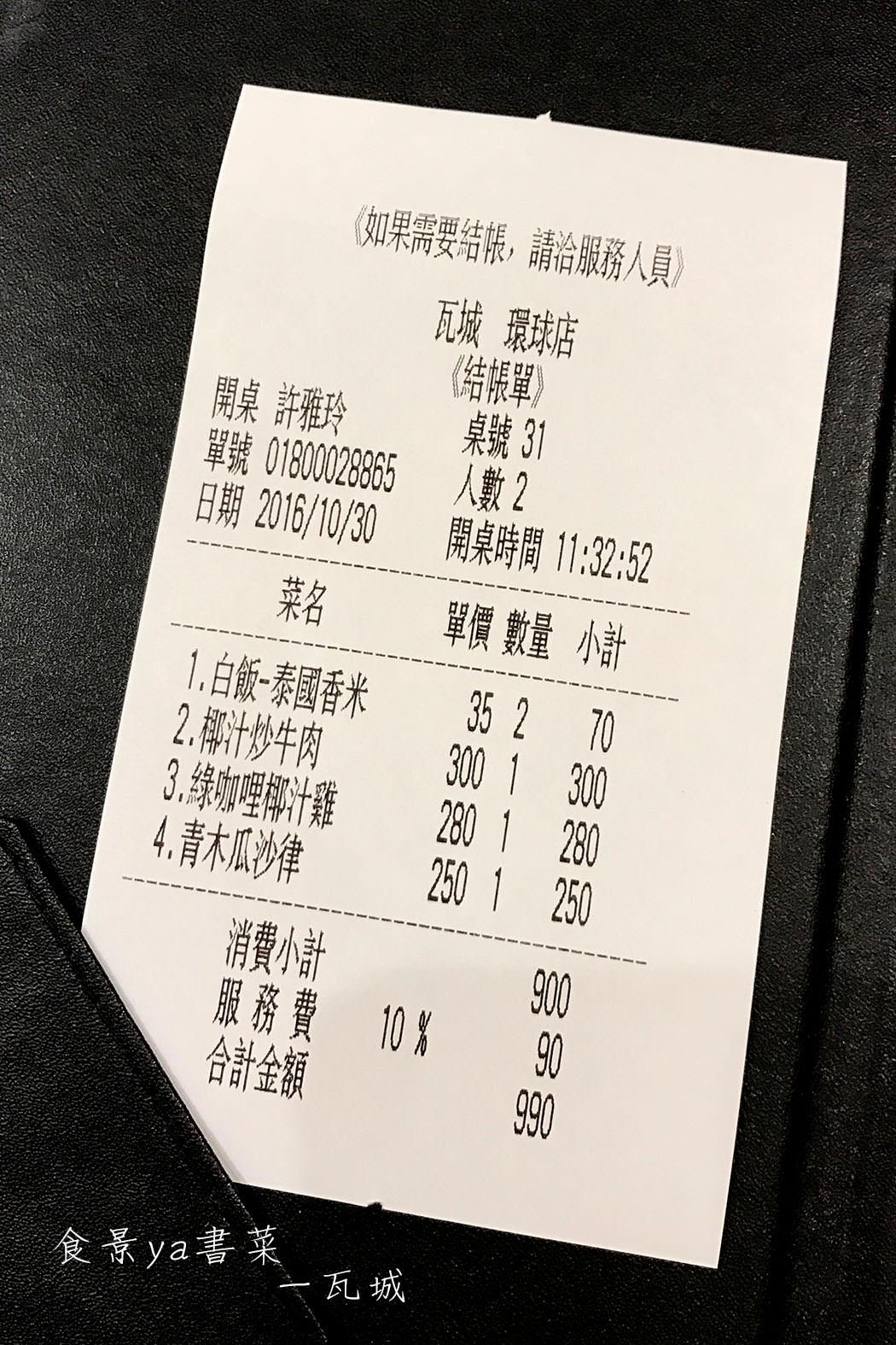 img_1871-%e6%8b%b7%e8%b2%9d