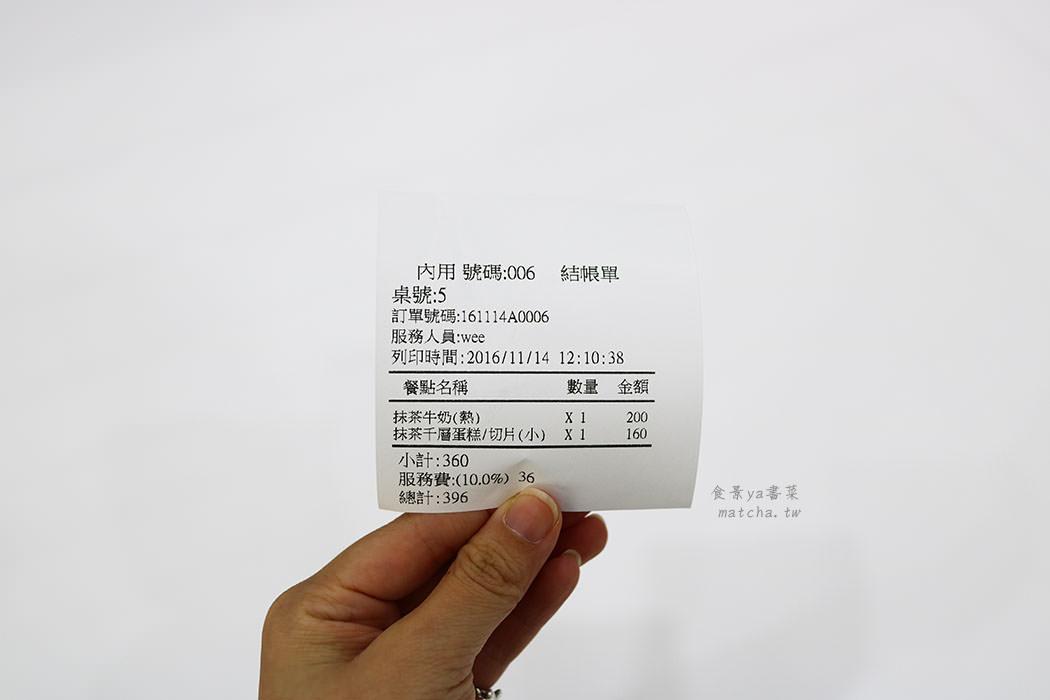 img_7728-%e6%8b%b7%e8%b2%9d