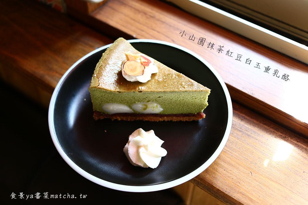 【複合式】桃園市區-Wooly Cafe。適合約會聚餐的雜貨風咖啡廳/桃園火車站