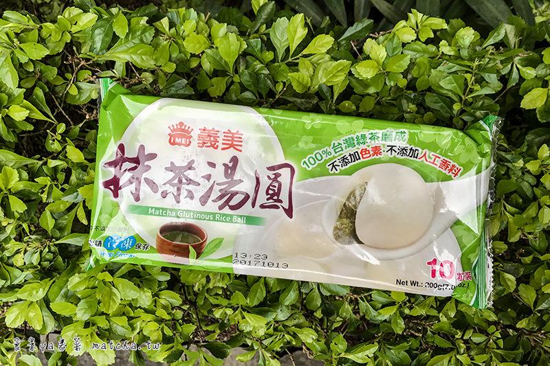 【湯圓】義美湯圓-抹茶口味,抹茶無極限特別料理