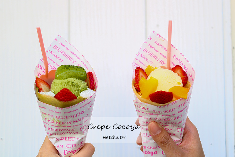 台中抹茶可麗餅|Crepe Cocoya 日式可麗餅專売店。勤美草悟道附近好吃的可麗餅