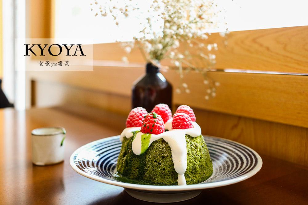 台中甜點|KYOYA。京都風日式咖啡廳/台中美術館