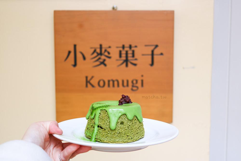 【甜點】台中南屯-小麥菓子。需事先預訂才吃得到的戚風蛋糕
