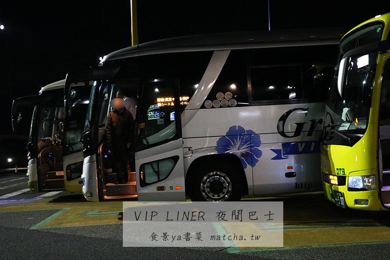 日本夜間巴士| VIP Liner 。一次Get東京+京都的旅行/東京→京都