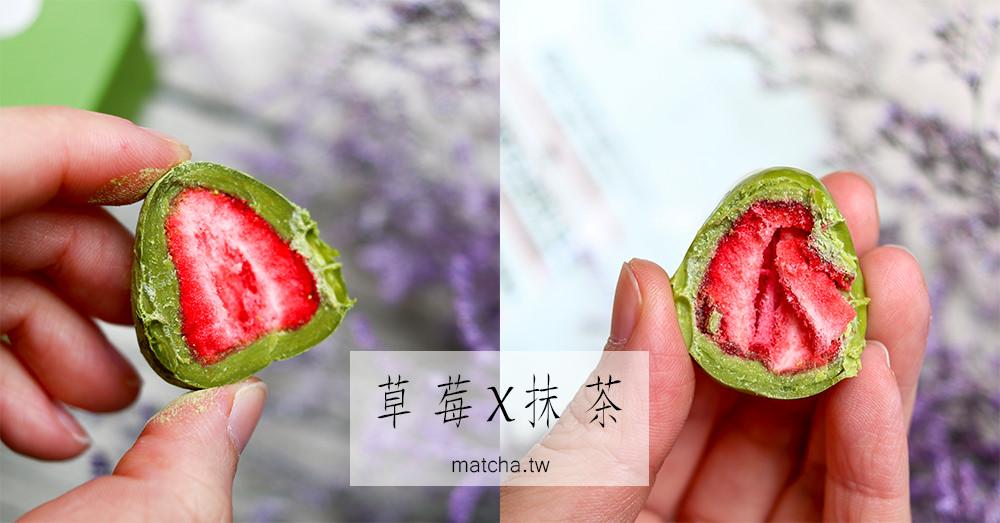 【日本抹茶伴手禮】抹茶與草莓。無印良品MUJI & 神戸フランツfrantz