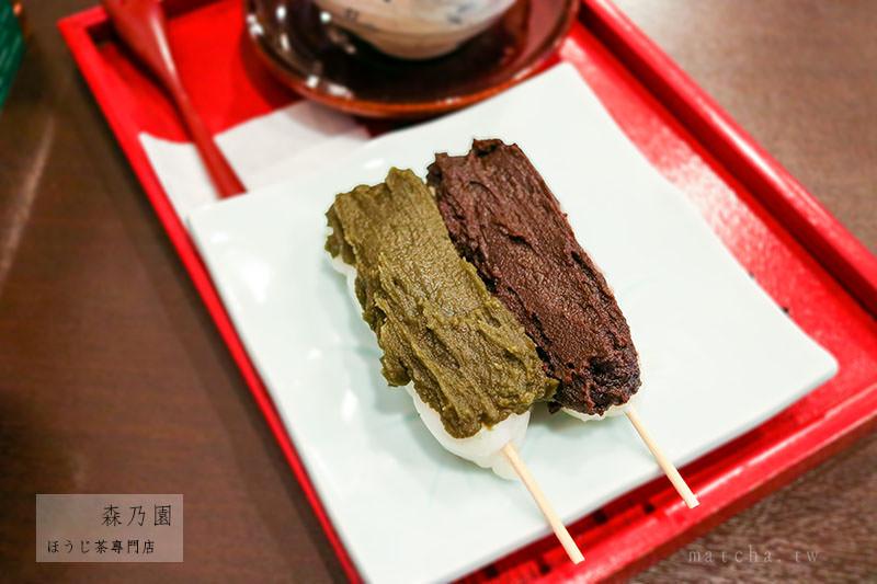 日本焙茶甜點|森乃園。自家焙煎ほうじ茶の店/人形町駅