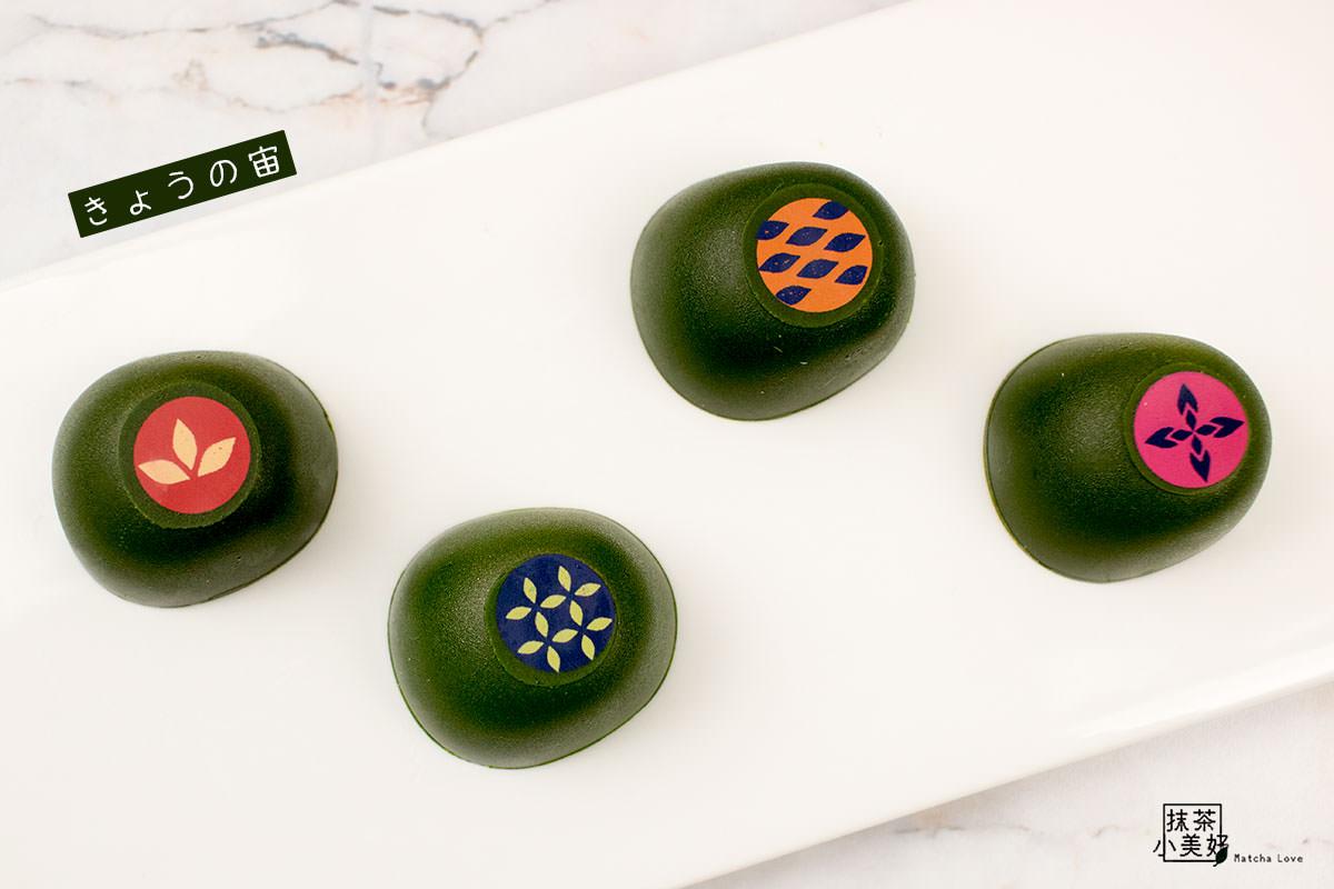 京都抹茶伴手禮||京都北山 加加阿365祇園店。給你四種不同感受的抹茶巧克力