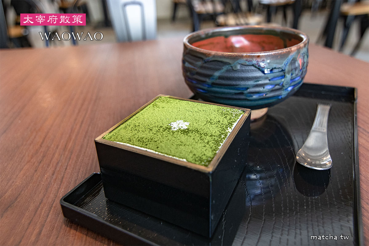 福岡抹茶甜點|MATCHA屋 WAO WAO – 太宰府表參道的抹茶甜點