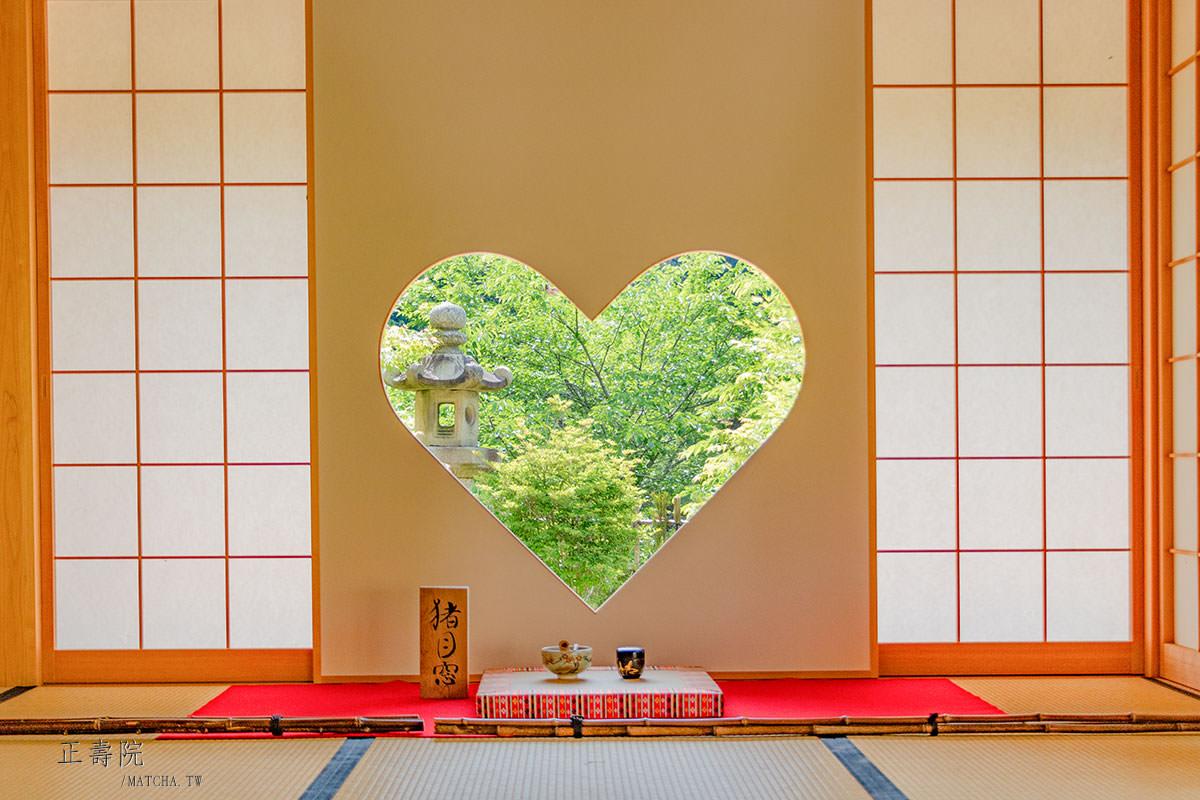 京都特色景點|正壽院。心型猪目窓,熱門打卡景點