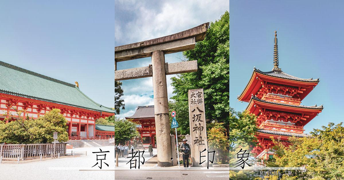 京都旅遊|戴著希奧朵拉去京都。八坂神社、清水寺、平安神宮