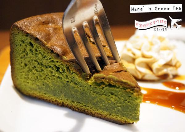 【日本抹茶食記】日本名古屋-Nana's Green Tea.名古屋パルコ店。充滿抹茶的現代咖啡廳