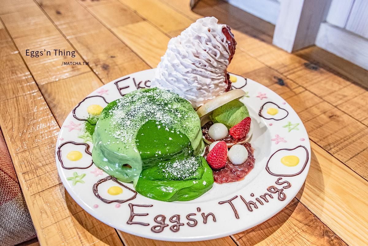 日本鬆餅店|Eggs'n Things。日本全國連鎖鬆餅店,也將在台北展店囉!