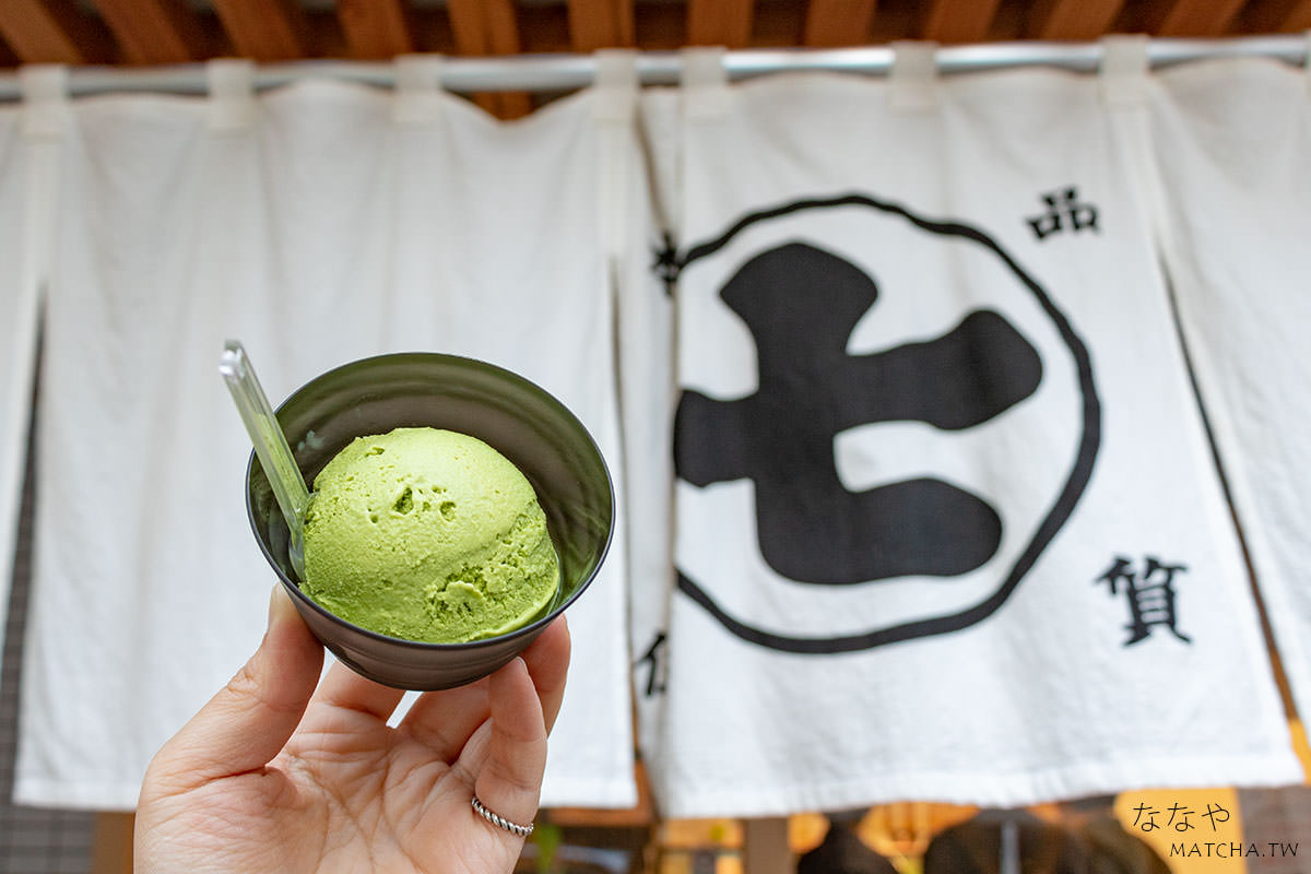 京都抹茶|ななや 三条店。世界最濃抹茶冰在京都也能吃到了