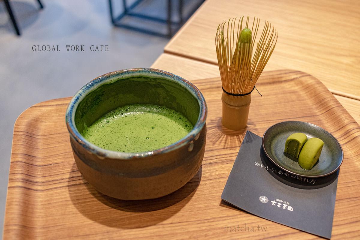 福岡抹茶|GLOBAL WORK CAFE x 大石茶園 。博多運河城內也能喝到手刷抹茶