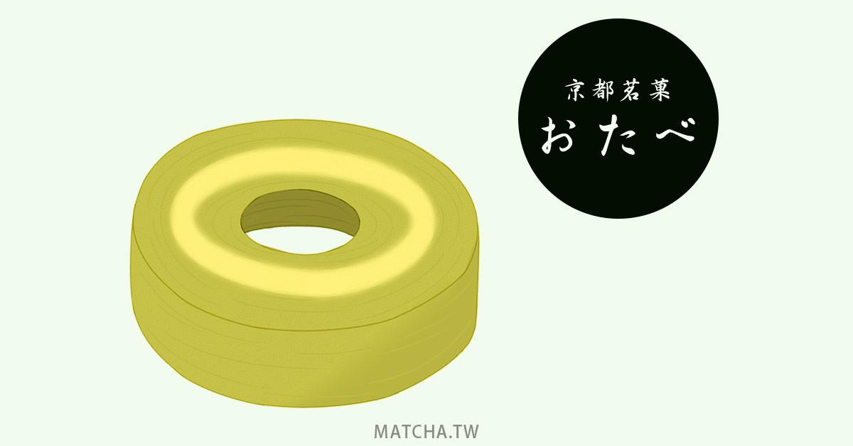 京都抹茶伴手禮|京都銘菓 Otabe おたべ。最夯的抹茶豆乳年輪蛋糕
