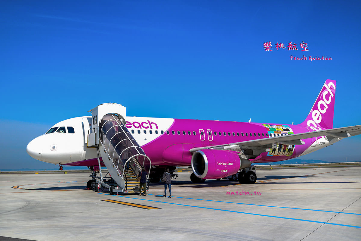 樂桃航空|關西國際空港 KIX →桃園國際機場TPE。搭乘經驗分享