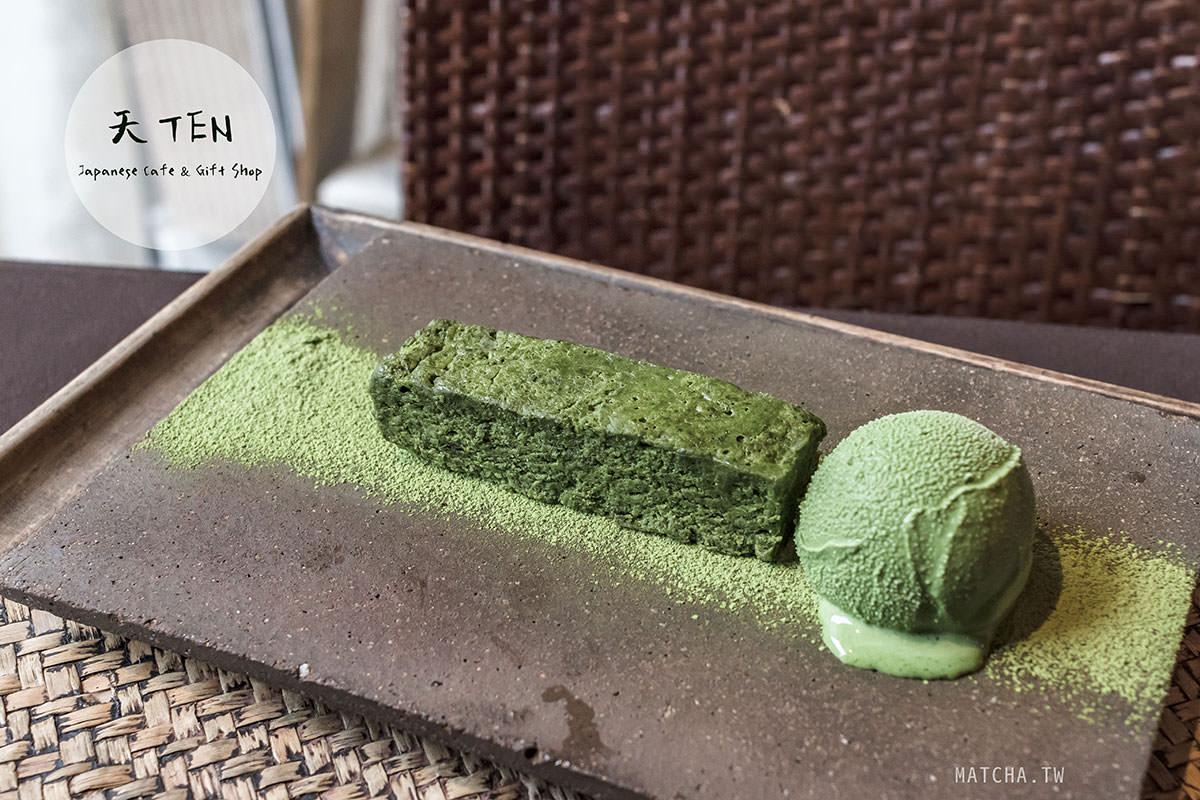 京都咖啡廳|天 TEN Japanese Cafe。清水寺旁的咖啡廳