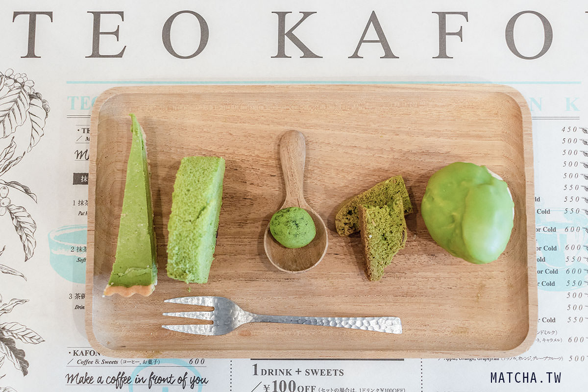 京都抹茶甜點|TEO KAFON テオ カフォン 。單人甜點套餐多種享受