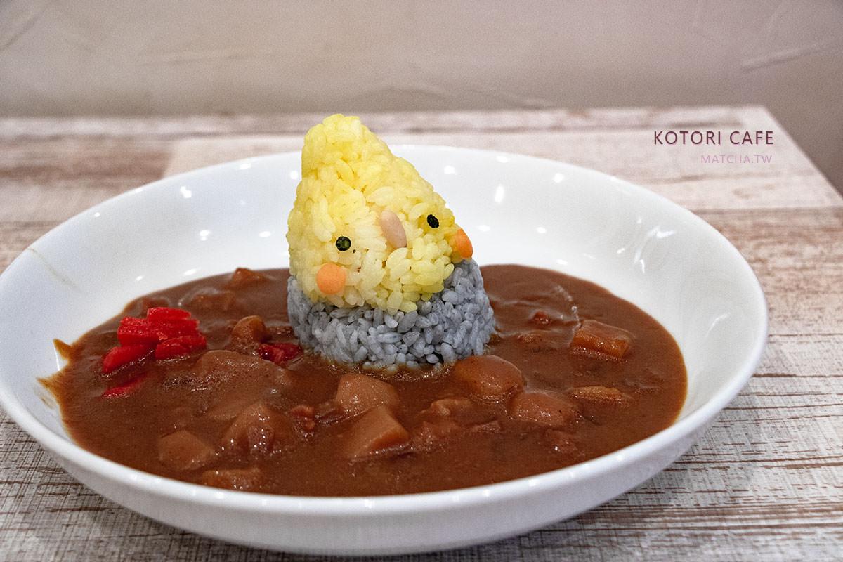 東京鳥形咖哩飯|ことりカフェ 吉祥寺店。捨不得吃的可愛鳥兒咖哩