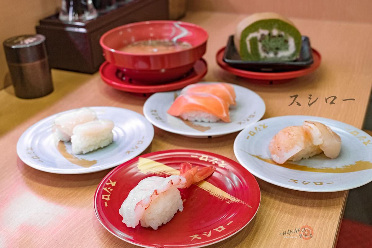 台灣的日本迴轉壽司|壽司郎 スシロー。一盤40!還有期間限定的抹茶蛋糕卷