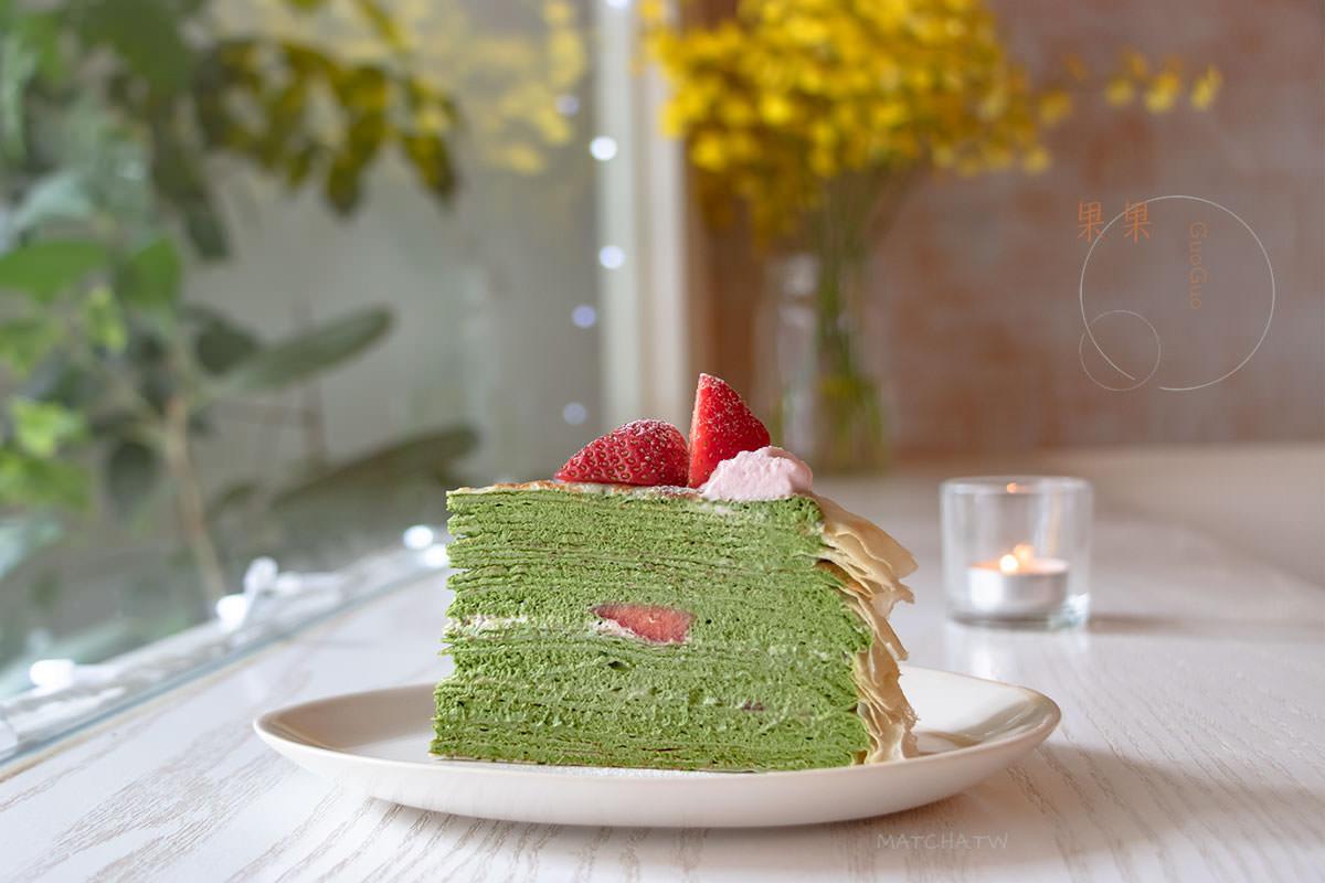 台北咖啡廳|果果Guo Guo。質感又好拍的甜點店/捷運科技大樓站