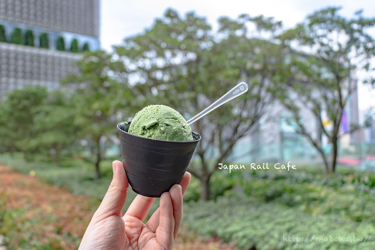 台北抹茶|微風南山 Japan Rail Cafe x ななや。世界最濃抹茶冰在台灣也能吃到了!