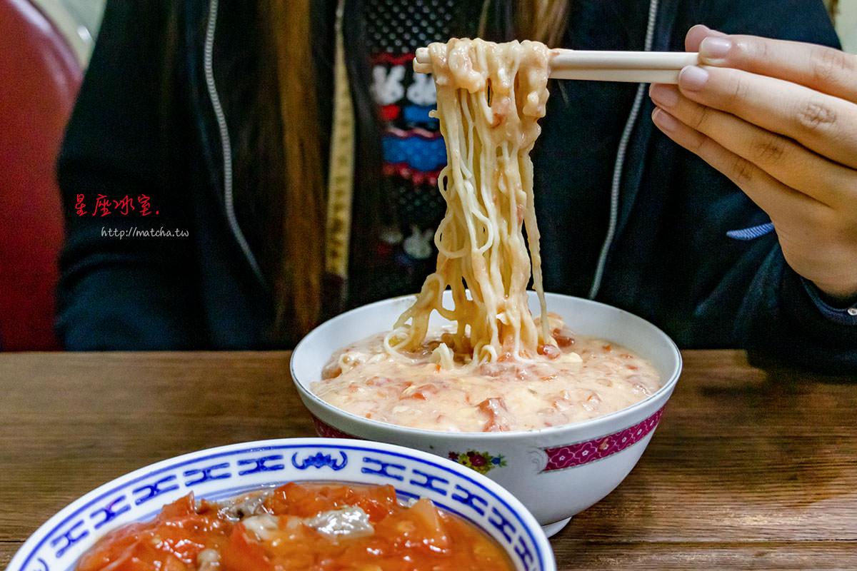 香港尖沙咀美食|星座冰室。主打番茄湯頭的麵食餐飲