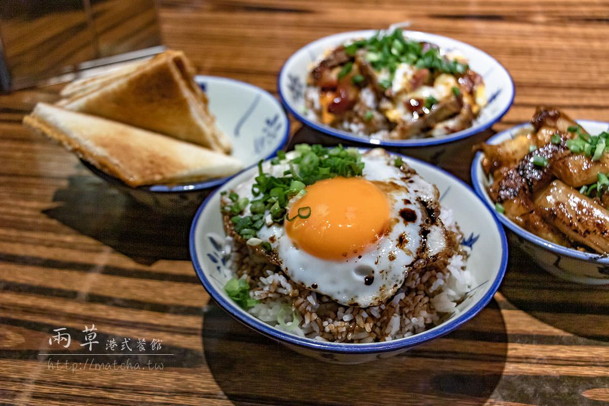 香港美食|兩草。網上熱門美食,脆邊蛋肉販好好食