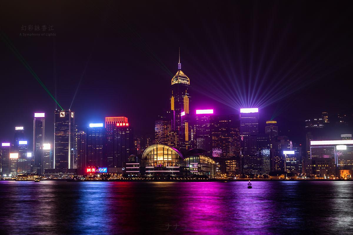 香港旅遊|自由行的事前準備,讓自己能順利暢遊香港