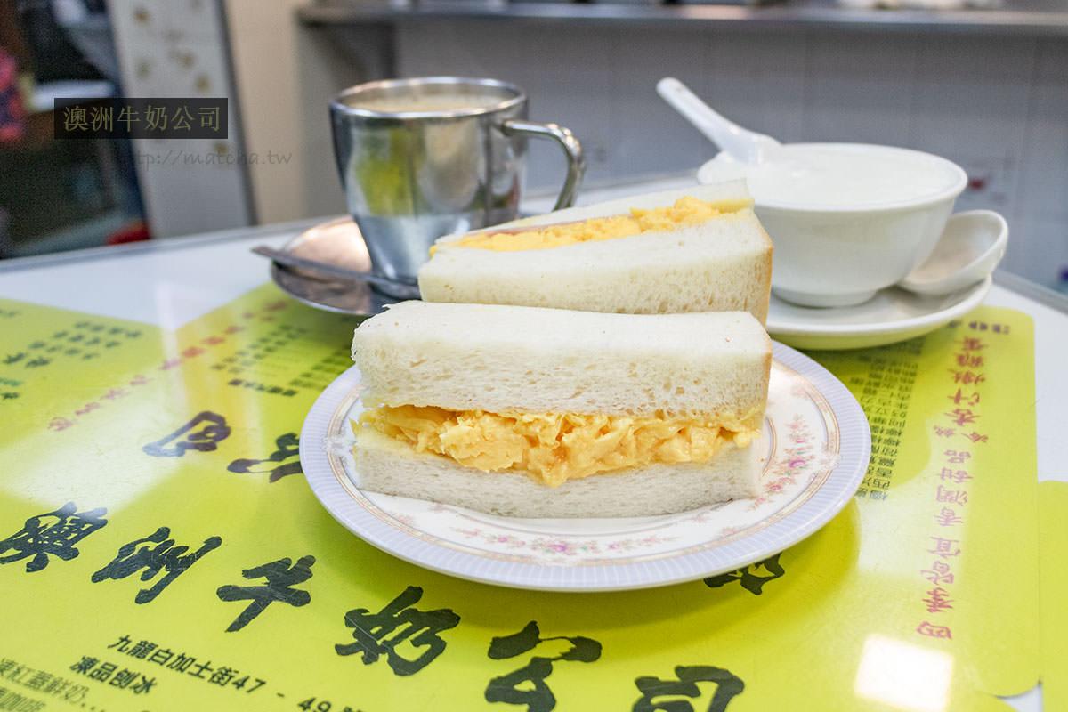 香港尖沙咀美食|澳洲牛奶公司。推薦超濃蛋白燉鮮奶