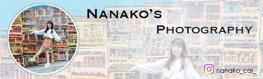 NanakoIG