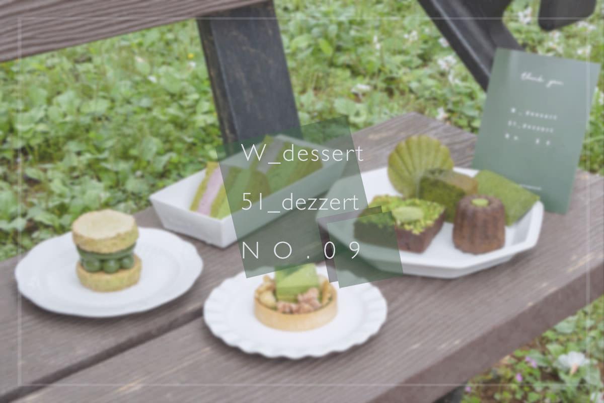 威力甜點作什麼xNO.09x伍一甜點。最強全抹茶企劃