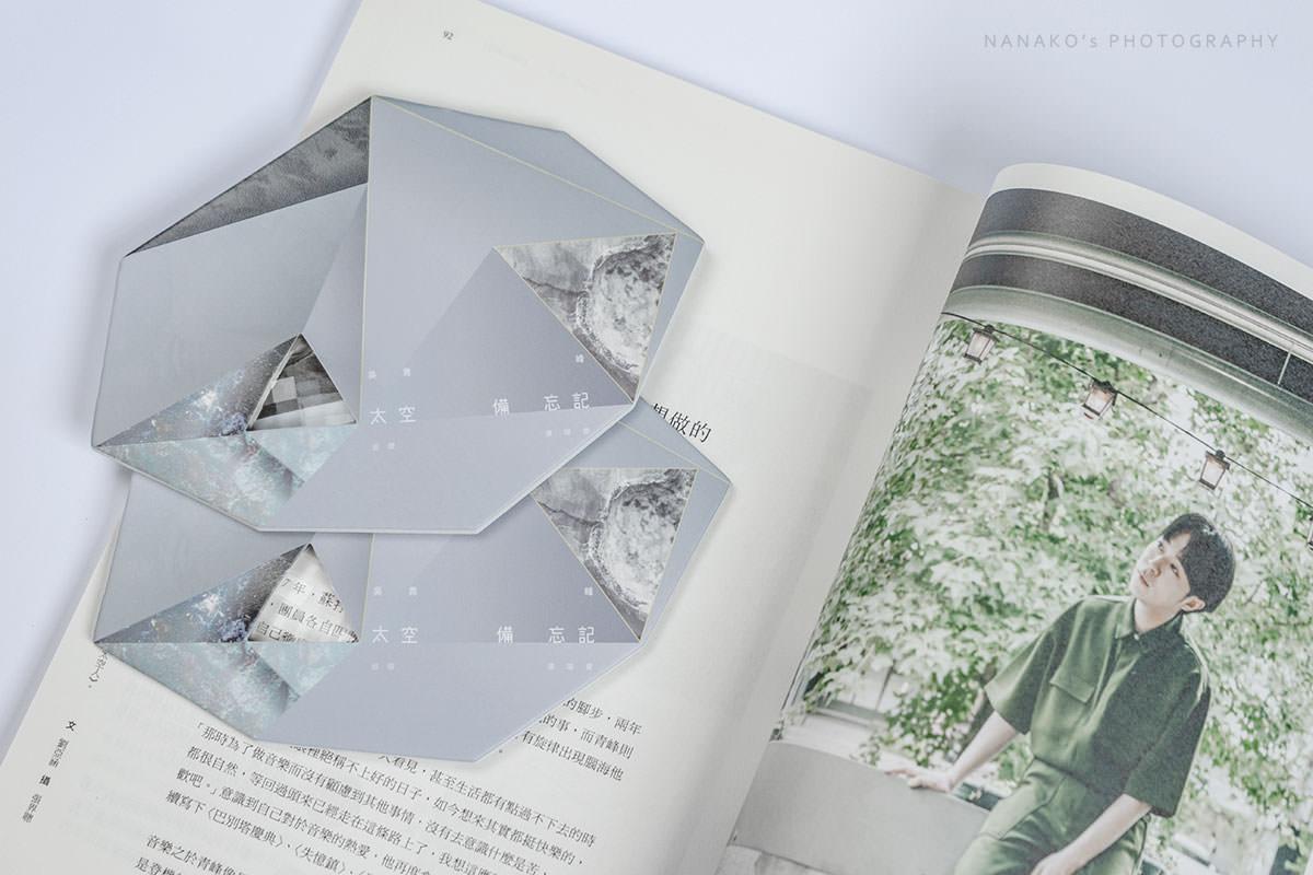 演唱會筆記|吳青峰 太空備忘記。高雄巨蛋 2019.11.23、11.24