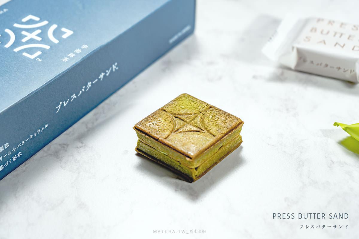 日本抹茶伴手禮|PRESS BUTTER SAND プレスバターサンド。近日日本最夯伴手禮