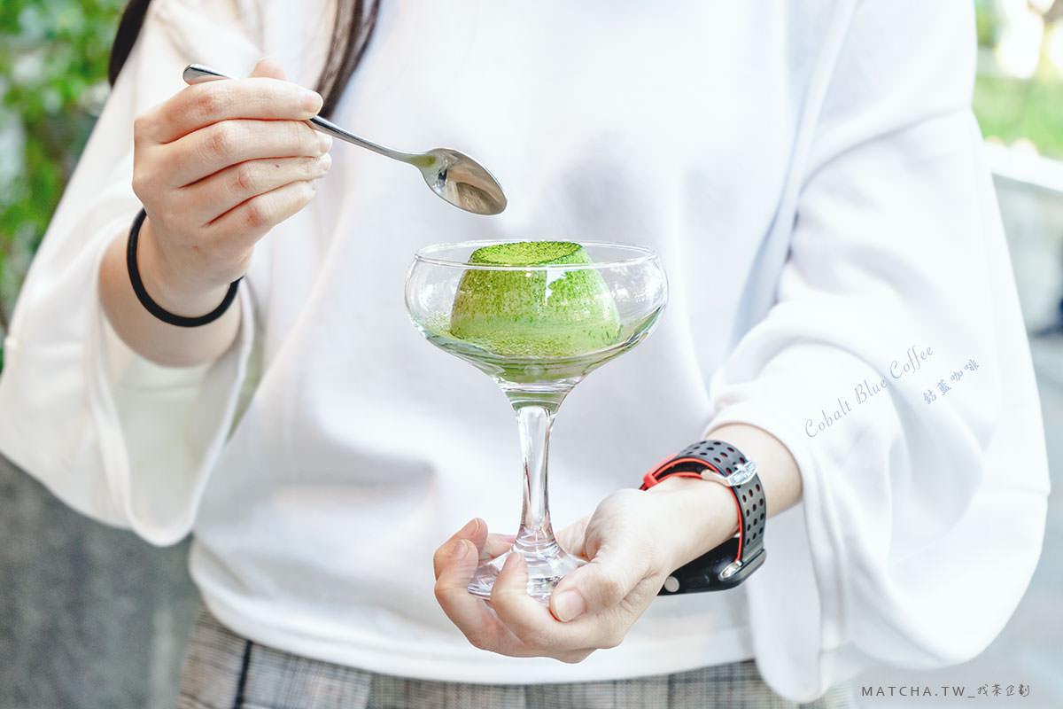 台北抹茶甜點|鈷藍咖啡 cobalt blue coffee。專業咖啡廳裡也有美味的抹茶甜點!