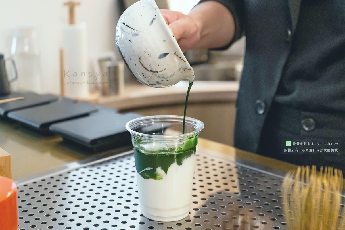 高雄抹茶|Kansya Japanese Tea Salon。了解抹茶的美好,先從飲品開始