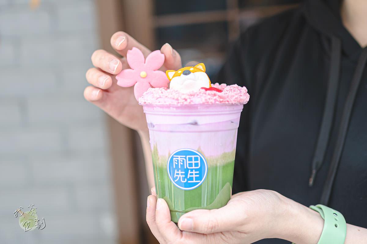 台北飲品店|MrRdrinks 雨田先生手沖飲品吧。可愛吸睛的柴犬棉花糖