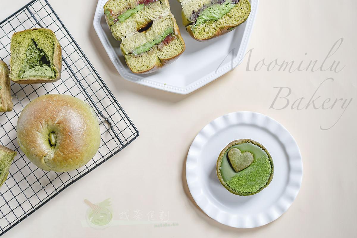 桃園抹茶甜點|食。手作 by moominlu。有溫度的抹茶貝果