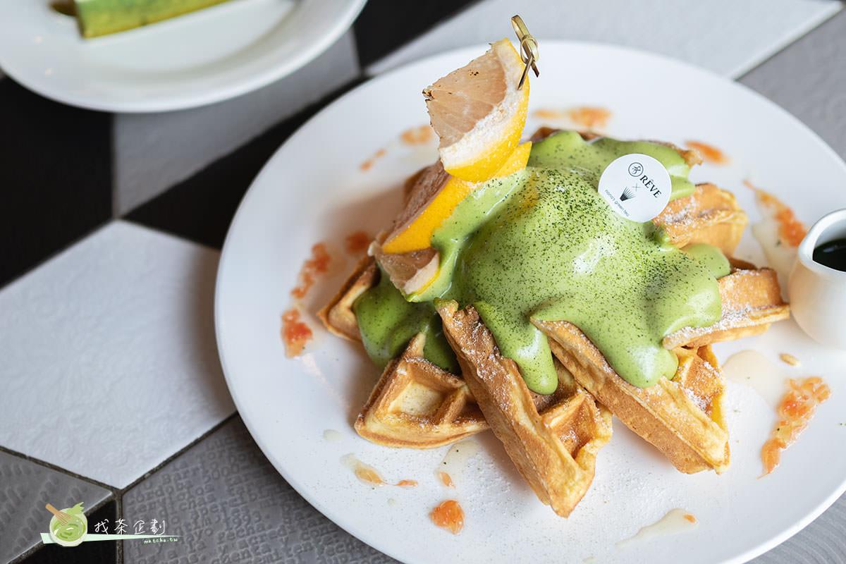 高雄抹茶|黑浮咖啡 RÊVE Café X nana's green tea。好想,柚見抹茶季