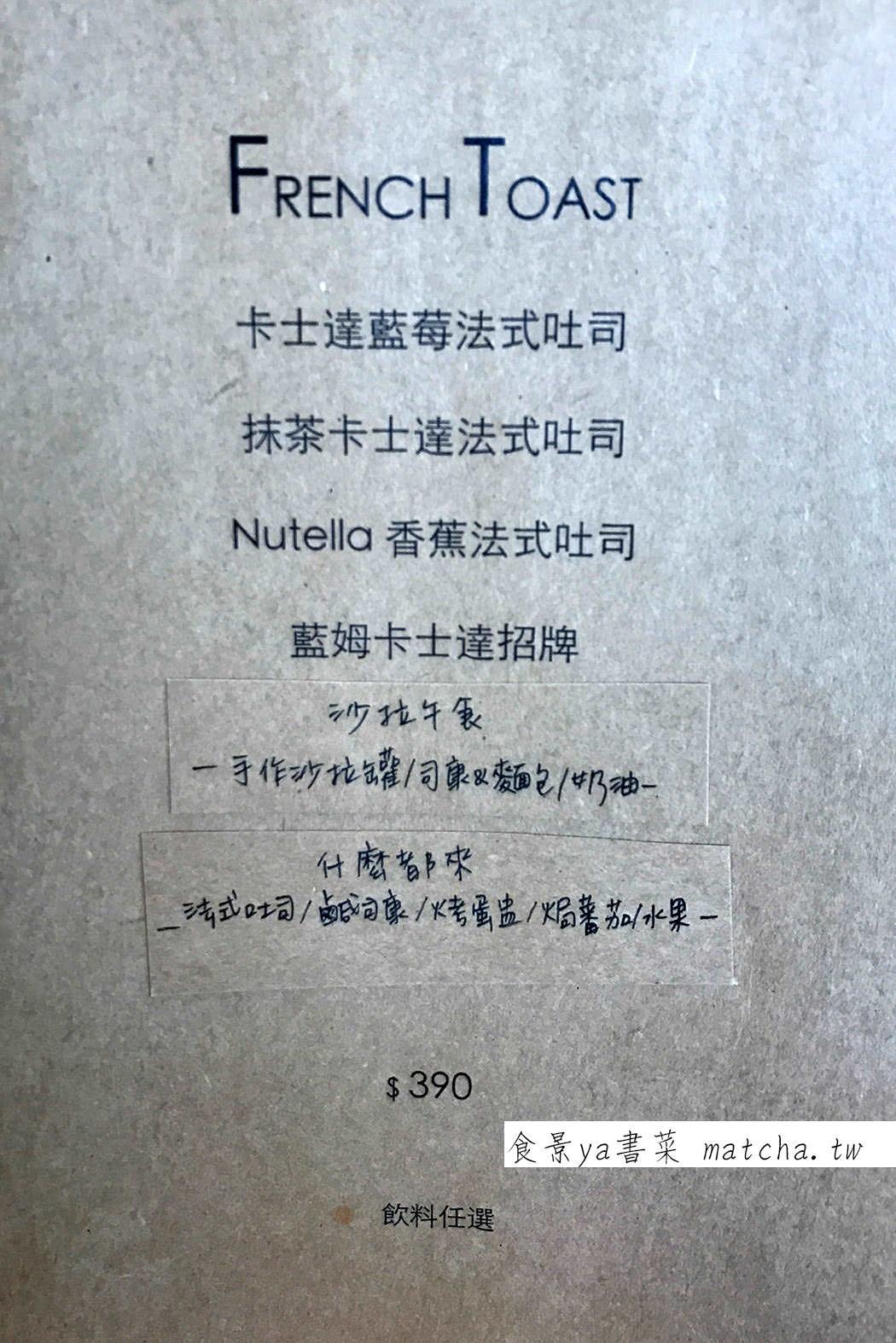 IMG_1672 拷貝